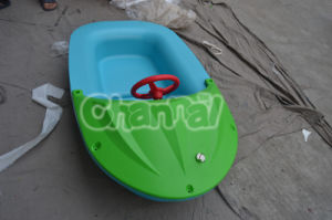 Inflatable Bumper Water Boat (WB01) pictures & photos