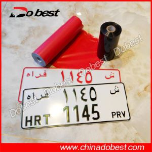 Hot Stamping Foil for Car Number Plate pictures & photos