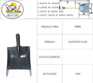 Good Quality Steel Shovel Head Garden Tools Shovel and Spade