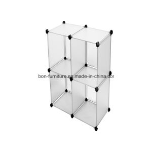 Munltifunction 4 Grid DIY Storage Cubes pictures & photos