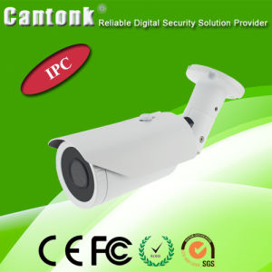IP66 Varifocal 2MP Sony Sensor 60m IR IP Camera (KIP-200PTN60H) pictures & photos