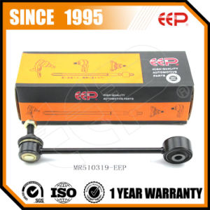 Auto Stabilizer Linkage for Mitsubishi Pajero H61W H77W Mr510319 pictures & photos