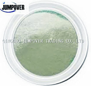 SGS Approval Ammonium Polyphosphate (APP) pictures & photos