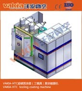 Tooling Coating Machine (HTC-800)