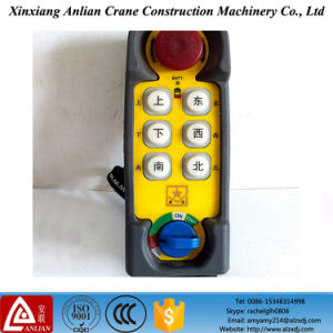 Radio Control Xj Series Universal Remote Control Switch pictures & photos