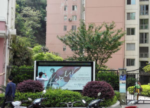 LED Screen Outdoor Scrolling Poster Advertising Light Box pictures & photos