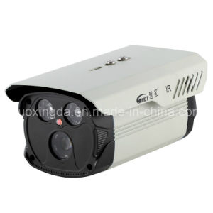 Night Vision Bullet Camera with Infrared 50m pictures & photos