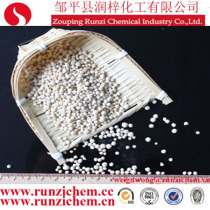 Kieserite Fertilizer Magnesium Sulphate pictures & photos