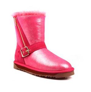 Girls Beautiful Short Warm Boots
