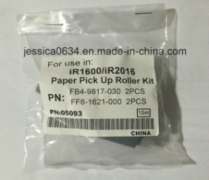 Paper Pickup Roller Kit for Canon IR1600/IR2000 IR2016/IR2020IR2018/IR2022/IR2025/IR2030 IR2120j/IR2120s/IR2116j Fb4-9817-030 (2PCS) , FF6-1621-000 (2PCS) , pictures & photos