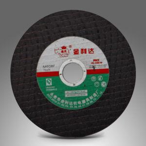 Good Quality Cutting Wheel OEM in Yongkang