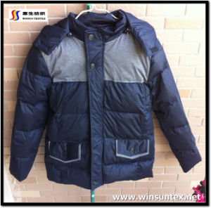 Embossing Knitted Down Proof Fabric (HKTJ004-4DRELC)