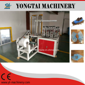 Fully Automatic Medical Plastic Film Covers Shoes Machine Without Ultrasonic pictures & photos