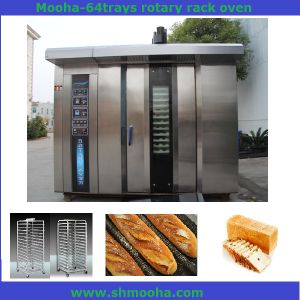 Industrial Bread Baking Machine 64trays Rotary Convection Oven (2trolley) pictures & photos