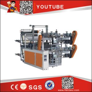 Hero Brand Computer Continuous-Rolled Garbage Plastic Bag Making Machine (DFL) pictures & photos