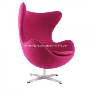 Modern Design Fiberglass Frame Egg Chair pictures & photos