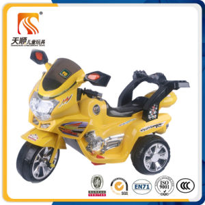 Dual Drive Yellow Kids Electric Motorcycle RC Car pictures & photos
