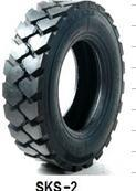 10-16.5 Sks-2 Industrial Tyre, Skid Steer Tyre pictures & photos