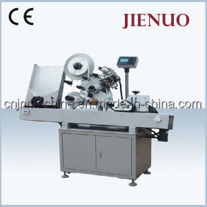 Horizontal Automatic Oral Liquid Bottles Labeling Machine pictures & photos
