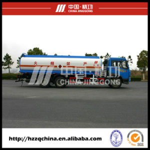 Fuel Tank in Road Transportation, Oil Truck (HZZ5253GJY) for Sale pictures & photos