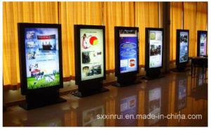 PVC Bill Board /Sign Board for Advertisement