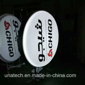 Vacuum Plastic Advertising Media Outdoor Round Square LED Light Box pictures & photos