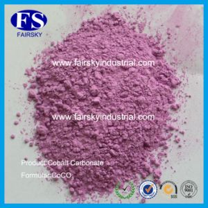 Cobalt Carbonate (feed grade) pictures & photos