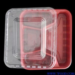 Plastic Lunch Box in Canteen (HL-204) pictures & photos