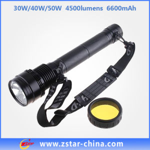 Best Selling 6600mAh 50W/38W 4500 Lumens 1.5km LED Rechargeable Flashlight (ZSHT0003)