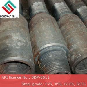 3 1/2 Inch, 13.30lb/Pf, EU, Nc38, R2 Drill Pipe