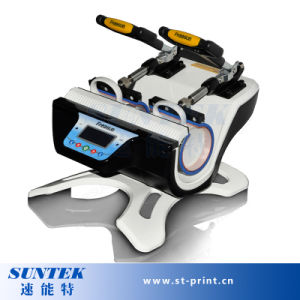 New 3D Mini Double Station Mug Heat Press for Sale pictures & photos
