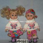 Plastic Children Stuffed Toys with Hair (OEM) pictures & photos