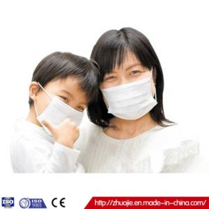 Disposable 4ply Surgical Ear-Loop Face Mask