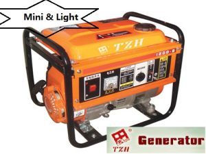 Factory Small Mini Generator Price