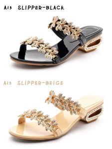Glossy Slipper (A15)