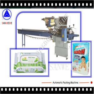 Swsf-450 Servo Driving Type Automatic Form-Fill-Seal Packing Machine pictures & photos