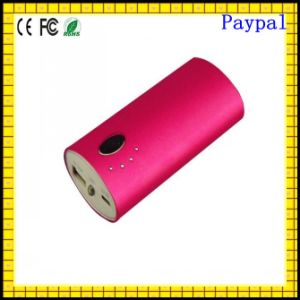 2015 Thin Colorful Power Bank 10000mAh (GC-PB141) pictures & photos