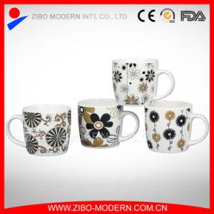 White Fine Porcelain Mug in Imprint pictures & photos