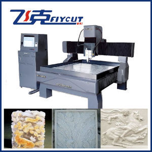 Factory Price Reliable Stone Carving CNC Router pictures & photos