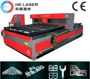 Sheet Metal Laser Cutting Machine 3000mm*1500mm (HECY3015-750)