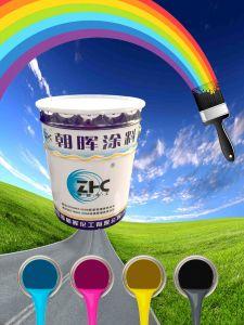 Acrylic Polyurethane Surface Paint (Bs52-12)