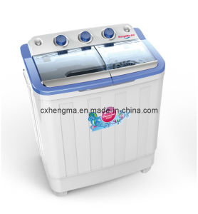 Washing Machine (HMS46B-01)