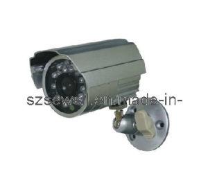 IP66 IR Waterproof Camera (SW620SM)