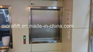 Hotel Serving Electric Dumbwaiter with CE for Sale pictures & photos