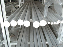 High Quality Aluminium Bar 6063 /6061/5005/5052/7075 pictures & photos
