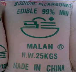 Factory Direct Hot Sale Sodium Bicarbonate 99.0% Min Food Grade pictures & photos