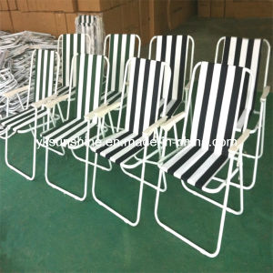 Folding Leisure Chair (XY-133A) pictures & photos