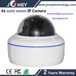 Hot Sell 2 Megapixel 1080P 4X Auto Focus CCTV IP Camera  pictures & photos