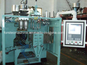 Extrusion Blow Molding Machine for Bottles (FSC75) pictures & photos