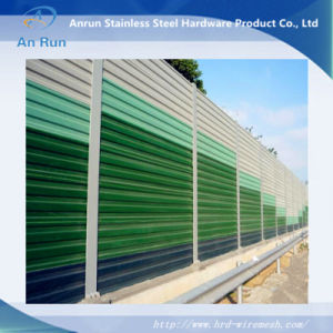 Multiple-Edge Noise Barrier Specialzed MFG pictures & photos